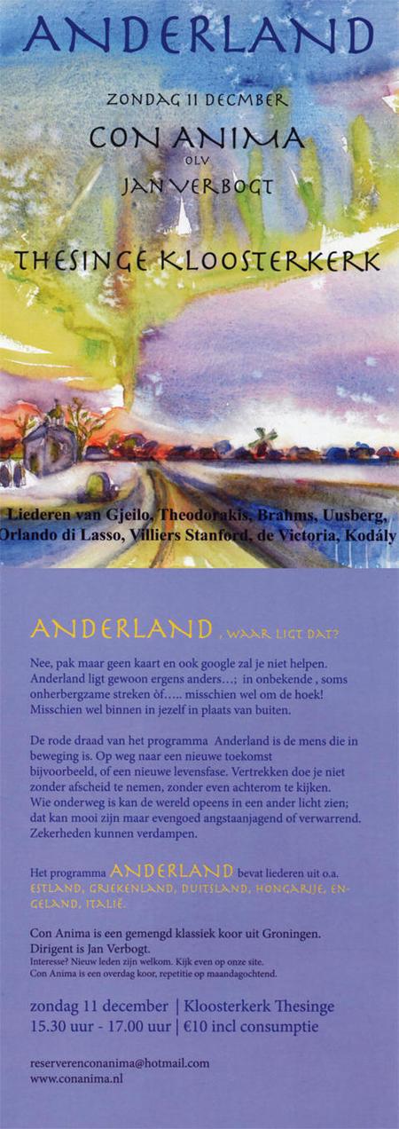 Anderland.jpg