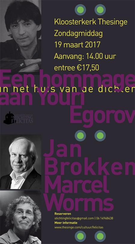 Jan Brokken & Marcel Worms.jpg